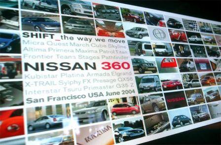 Nissan Maxima, Nissan Altima, Nissan 350Z, Nissan Armada, Infiniti FX35, 2004