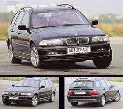 BMW 325Xi Touring
