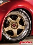 Автомобиль Чена может похвастаться огромными передними шинами 20x9,5 и задними 20x13.