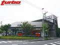 Завод HKS в Японии